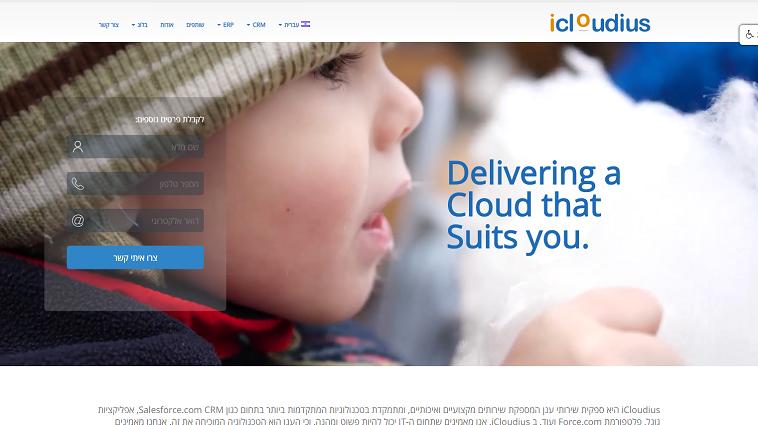 iCloudius – אתר וורדפרס